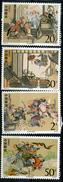 1993 - CINA - Mi. Nr. 2483/2486 -  NH - (CW2427.53) - 1949 - ... Repubblica Popolare
