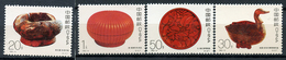 1993 - CINA - Mi. Nr. 2501/2504 -  NH - (CW2427.53) - 1949 - ... Repubblica Popolare