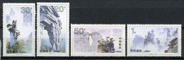 1994 - CINA - Mi. Nr. 2547/2550 -  NH - (CW2427.53) - 1949 - ... Repubblica Popolare