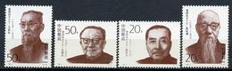 1994 - CINA - Mi. Nr. 2517/2520 -  NH - (CW2427.53) - 1949 - ... Repubblica Popolare