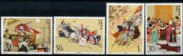 1994 - CINA - Mi. Nr. 2573/2576 -  NH - (CW2427.54) - 1949 - ... Repubblica Popolare
