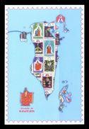 Bahrain Postcard & Stamp View VF Lot 1a - Bahrain