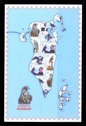 Bahrain Postcard & Stamp View VF Lot 1b - Bahrain