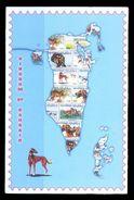 Bahrain Postcard & Stamp View VF Lot 1c - Bahrain