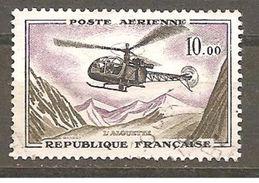 France 1960/64 Poste Aérienne N°PA41 Oblitéré - 1960-.... Gebraucht
