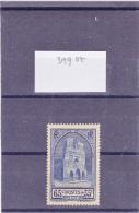 France - 1938 -  - N°399 ** Cathédrale De Reims - Francia
