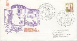 ITALIA - FDC  VENETIA  1983 - CASTELLI IN BOBINA - VENAFRO - VIAGGIATA PER PORDENONE - F.D.C.