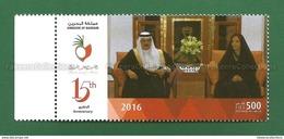 BAHRAIN / BAHREIN 2016 - 15th Anniversary Supreme Council For Women 1v MNH ** - As Scan - Bahreïn (1965-...)