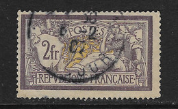 FRANCIA - CLÁSICO. Yvert Nº 122 Usado - 1900-27 Merson