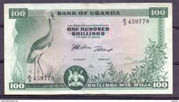 Uganda 100 Shillings  Rare P 5  Grafiti  See Scan - Ouganda