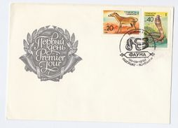1992 TURKMENISTAN FDC SNAKE , Kulan ASS Stamps Cover - Slangen