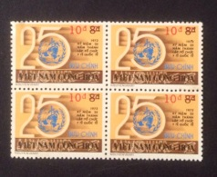 Block 4 Of South Viet Nam Vietnam MNH Surcharged Stamps : OMS / 2 Images - Lottery Tickets