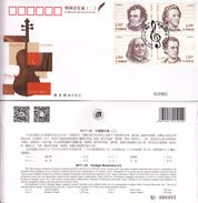 China 2017-22 Foreign Musicians II 4V Stamp B.FDC - Nuovi