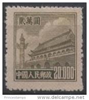 China (1951)  Yv. 925   /  MNH - 1949 - ... Volksrepubliek