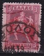 GREECE 1911-12 Hermes Engraved Issue 3 Dr. Carmine Vl. 224 - Griekenland