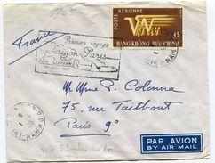 Poste Aérienne 1 Ier Liaison SAIGON PARIS Du 01/04/1955 - Vietnam