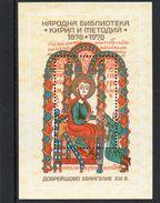 Bulgarien, 1978, Nationalbibliothek, Michel Block 82, Postfrisch/**/MNH - Neufs