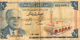 1 Billet 1/2 Dinar TUNISIE. 1.6.1965. - Tunisie