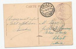 C 117)CORPO D'ARMATA TRIPOLITANIA VIAGG. 1912 - Tripolitania