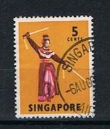 Singapore Y/T 82 (0) - Singapour (1959-...)