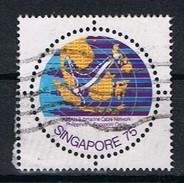 Singapore Y/T 305(0) - Singapour (1959-...)