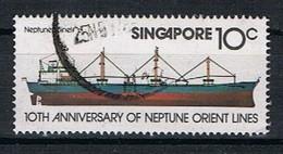 Singapore Y/T 306 (0) - Singapour (1959-...)