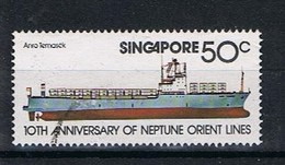 Singapore Y/T 308 (0) - Singapour (1959-...)