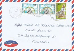 Cameroun Cameroon 2007 Nyombe Type 4 Earliest Tourism Monument Cover - Kameroen (1960-...)