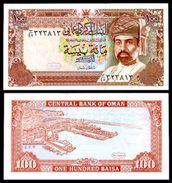 OMAN - 1994 -  100 Baisa  P22  FDS - Oman