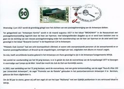 Belgie - MyStamp - Cosmos - Herdenkinskaart Met Bijzondere Stempel - België