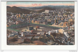 Arabie Saoudite - La Mecque - Kaaba - Saudi Arabia