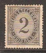 001332 Portugal 1884 Newspaper 2 Reis MH Perf 12.5 - Unused Stamps