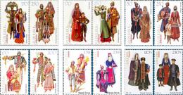 Armenia MNH** 1998 1999 2001 2005 2006 2007 2014 Armenian National Costumes Set - Armenia