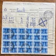 LUOGOTENENZA SEGNATASSE L. 10 BLOCCO DI 24 PEZZI SU MOD.32 Ed.1944 A FERRARA IL 29/6/46 - 1944-46 Lieutenance & Humbert II