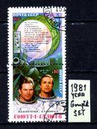 RUSSIA - U.R.S.S. - Spazio - Year 1981 - Timbrati - Stamped -gestempelt -affranchiè. - Space