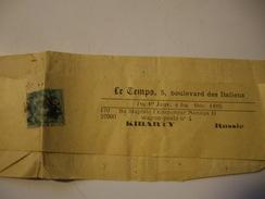 Bande A  Journal Pour L EMPEREUR NICOLAS II   Wagon Poste N° 4 KIBARTY  RUSSIE - 1857-1916 Empire