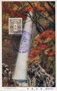 25938 Japan, Card  Showing A Cataract-yoro - Japan