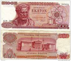 Greece 100 Drachma Banknote 1967 - Grecia