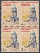 Russia 2001 Block Federation Constitutional Court 10Y Moscow Architecture Clocks Celebrations Places Stamps MNH Mi 946 - Clocks