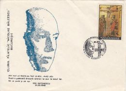 65408- MARSHALL ION ANTONESCU, SPECIAL COVER, 1991, ROMANIA - 1948-.... Républiques
