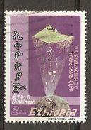 Ethiopie - 1986 - Squelette De Lucie - Skeleton Lucy - YT1158° - Ethiopie