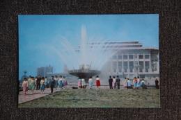 """PYONGYANG - Maison De La Culture """" 8 Février """" : Travailleurs Passant Un Moment De Repos - Korea, North"""