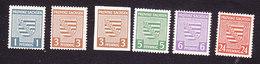 Germany, Soviet Occupation, Scott #13N1-13N4, 13N10, 13N2a, Mint Hinged, Coat Of Arms , Issued 1945 - Soviet Zone