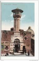 Syrie - Homs - Mosquee - Siria