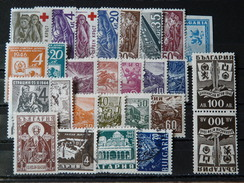 BULGARIE - 1946  Lot 26 Valeurs Dont 18 *(voir Détail Et Scan) - Lots & Serien