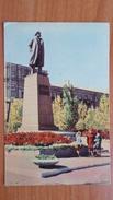 UKRAINE . Kommunarsk. Lenin Monument -  1970 - Monuments