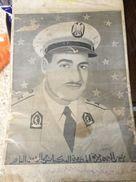 DESSIN DU PRÉSIDENT EGYPTIEN DJAMEL ABDELNASSER -( Portrait Signé) - Dessins