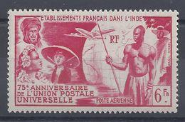 INDE - 1949 - P. Aèrienne N° 21 - Neuf - X - Trace De Charnière Légère - TB - Cote 10.50 € - India (1892-1954)