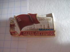 USSR Russia Glory To Bolshevik Revolution 1917-1987 AURORA Battleship - Badges