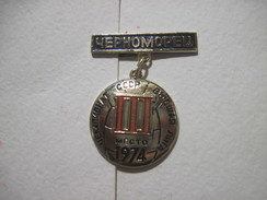 USSR Ukraine Chernomorets Odessa 3d Place In 1974 Championship - Football